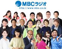 MBCradio