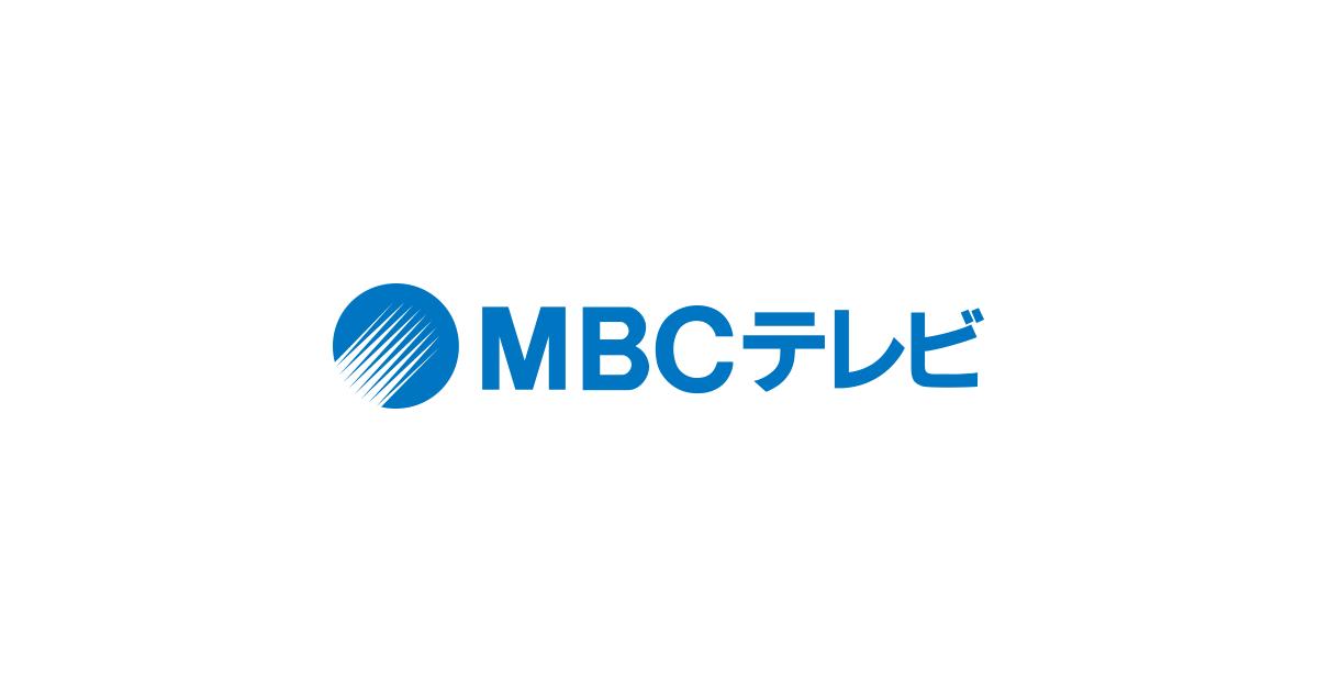 鹿児島 表 テレビ 番組 全国テレビアニメ番組表