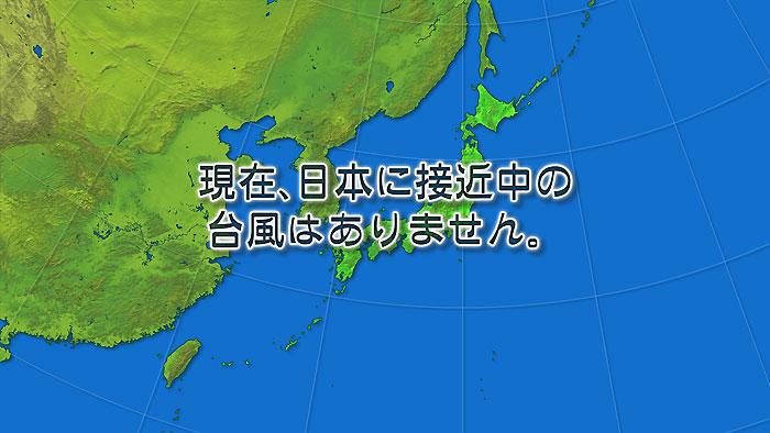 情報 | MBC南日本放送