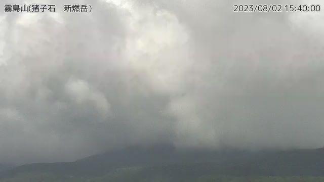 霧島山(猪子岩 新燃岳)