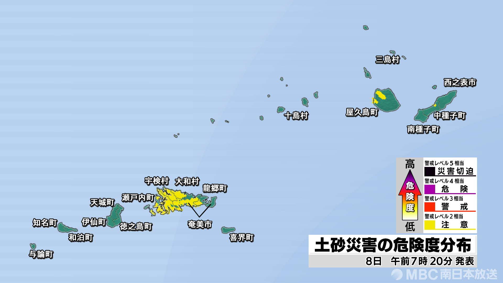 鹿児島 明日 の 天気