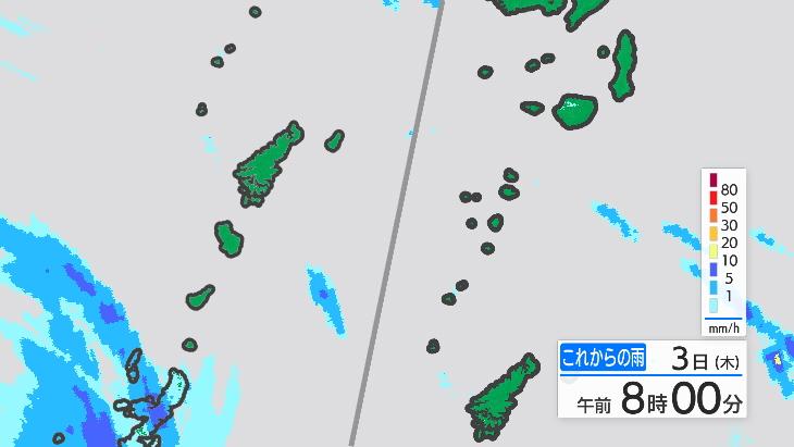 日間 出水 10 市 天気 川越市の10日間天気(6時間ごと)