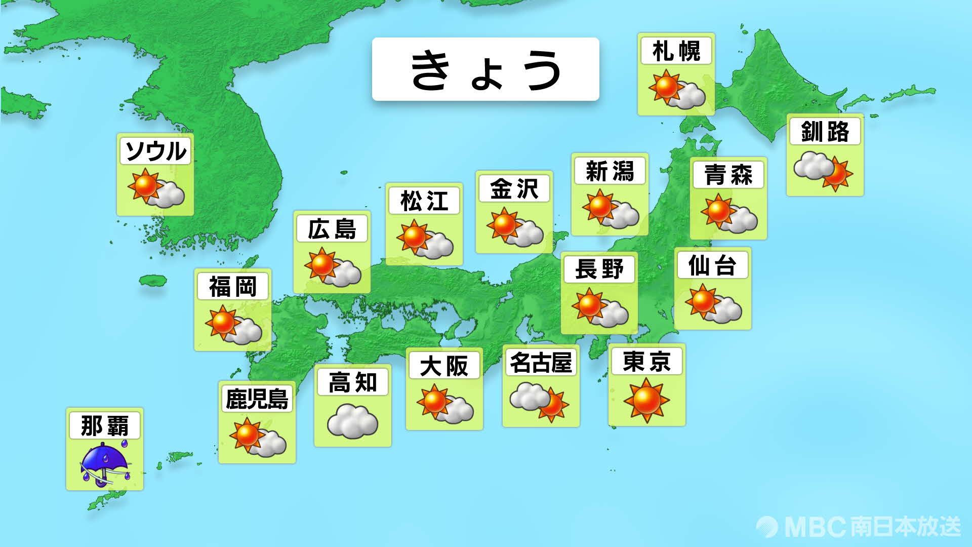 週間 天気 福岡