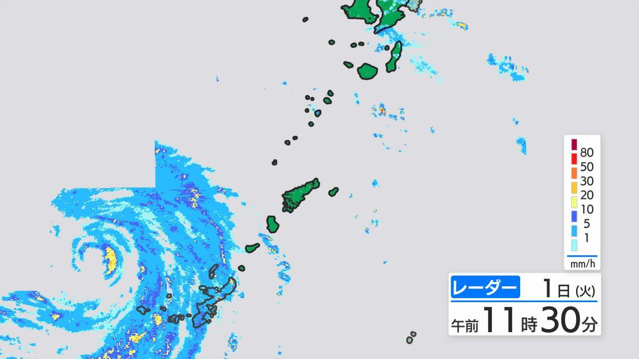 鹿児島 天気 レーダー